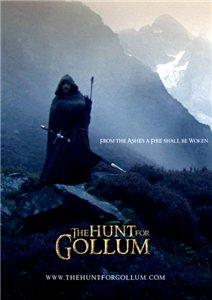 Смотреть\Скачать Охота за Голлумом / The Hunt For Gollum (2009)